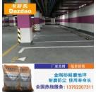 桂林市金刚砂耐磨地坪  水泥色金刚砂地坪漆材料