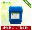 润湿剂HY-1608供应厂家