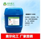 成都消泡剂厂家供应2040水性涂料消泡剂