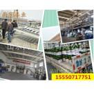 溶剂型环氧地坪面漆 环氧地坪漆施工价格厂家直销