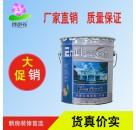 厂家供应保温型外墙漆 弹性涂料