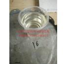 复合材料亨思特环氧固化剂