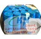 厂家供应氰凝防水防腐涂料(材料)