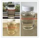固化物耐水性亨思特环氧固化剂