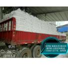 灰钙粉与灰钙粉生产原材料:
