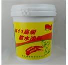 K11防水涂料双组分环保浆料厨房卫生间屋顶批发防水材料价格