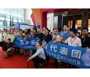 2018第十五届中国东盟博览会建筑装饰材料展会