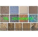 西藏拉萨质感涂料价格一平方多少钱