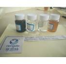 各种类型固化剂亨思特环氧固化剂