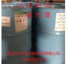 直销共荣社聚氨酯防水涂料厚涂消泡剂AC-270