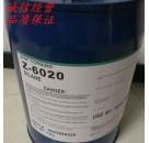 双组份环氧烤漆密着剂6020 符合食品包装要求 不含重金属