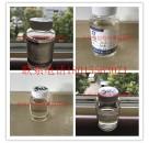 改性技术固化剂亨思特环氧固化剂