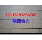 山西太原外墙仿石涂料价格多少钱