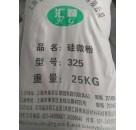 活性硅微粉上海现货大量供应