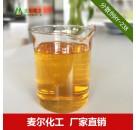 HY-238水性工业漆分散剂-类似byk190有机颜料分散剂
