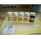 环氧树脂和环氧固化剂的配比亨思特环氧固化剂