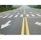 马路的防护霜—马路反光漆