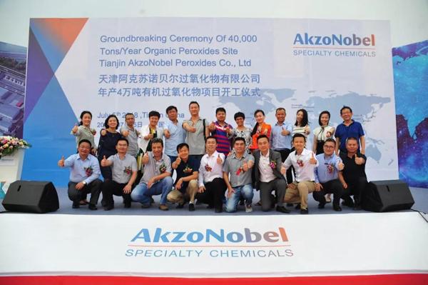 聚合物化学品中国团队