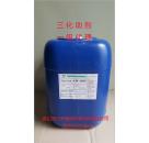 水性消泡剂通用型AW-1025