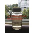 亨思特胺类环氧固化剂种类