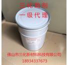 聚酰胺蜡防沉防流挂触变剂6900-20