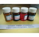 自主研发环氧地坪材料环氧树脂固化剂亨思特环氧固化剂