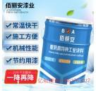 济宁环氧无毒防腐涂料带检验报告生产直销厂家