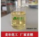 HY-038水性木器漆用消泡剂-矿物油类消泡剂厂家直销