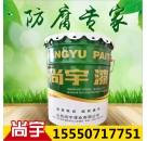 甘肃冷喷锌价格厂家 锌含量96%代替热镀锌