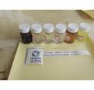 进口环氧固化剂材料亨思特公司环氧固化剂