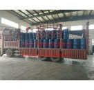 地下车库环氧地坪漆性能特点亨思特公司环氧固化剂