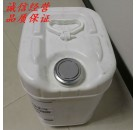 进口水性流平剂品牌经销 道康宁DC57