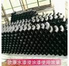 302醇酸浸涂漆黑色水性工业漆厂家生产