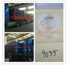 透明无色固化剂环氧助剂树脂固化剂亨思特公司环氧固化剂