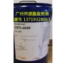 聚酸树脂硅烷偶联剂
