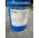 道康宁OFS-6030偶联剂专用耐高温涂料密着剂