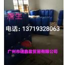 木器和家具涂料润湿分散剂BYK163