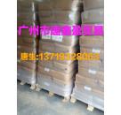 醋酸丁酯千维素CAB551-20