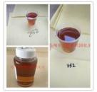 环氧树脂胺类固化剂亨思特环氧树脂胺类固化剂