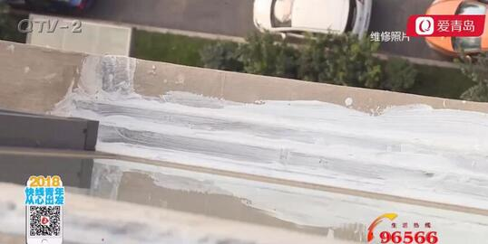 鲁翔防水涂料160块钱1两 外墙做防水坑你没商量