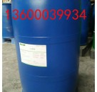 硅微粉二氧化硅钛白粉的高分子分散剂1100w 环保价格低
