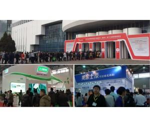 第七届中国国际建筑涂料、艺术涂料及生态壁材展览会