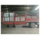 亨思特公司水性环氧固化剂防腐涂料水性环氧地坪漆