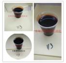 亨思特公司芳香胺113固化剂亨思特芳香胺固化剂