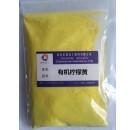 有机柠檬黄环保颜料符合欧盟出口标准