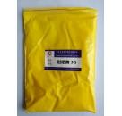 耐晒黄3G在涂料色浆中的应用