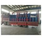 生产销售环氧固化剂可批发亨思特环氧固化剂