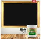 厂家直销防腐防锈底漆防水金属防腐涂料黑色底面合一漆