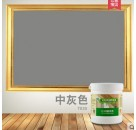 兴国水性带锈防锈漆建筑钢结构防腐防锈涂料铁红防锈面漆干燥快