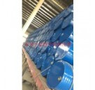 重防腐涂料脂环胺改性固化剂亨思特环氧固化剂